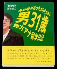 book01